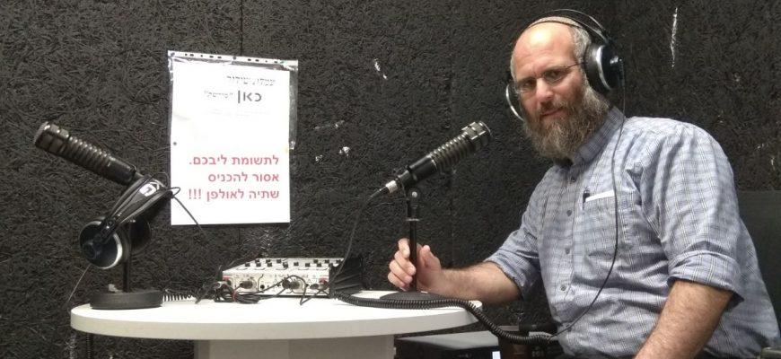 ראיון ברדיו על פיתוח מוטיבציה פנימית אצל ילדים