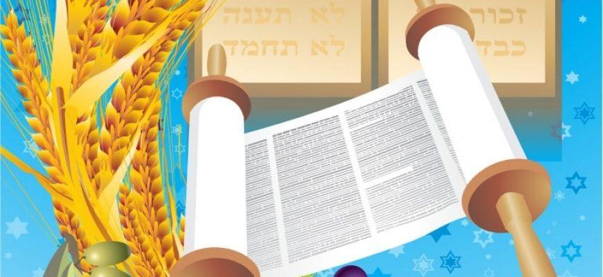 ייעוץ זוגי דתי – האם יש יתרון לטיפול זוגי אצל שומר מצוות?